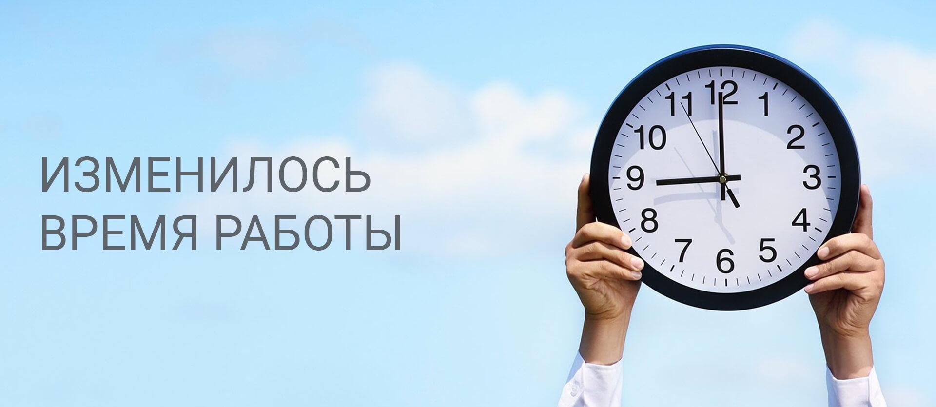 Купить диплом техникума пермь
